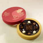 Godiva Mid-Autumn Festival Chocolate Mooncakes